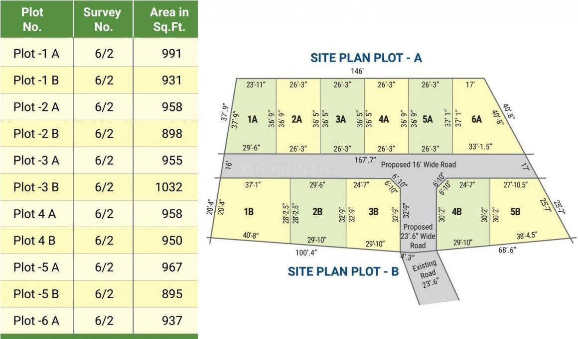 Project Image of 895.0 - 1032.0 Sq.ft Residential Plot Plot for buy in Radiance Sudharma Phase III