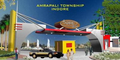 Gallery Cover Pic of Amrapali Modern City Plots