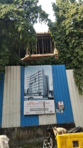 Project Image of 546.0 - 862.0 Sq.ft 2 BHK Apartment for buy in Aditya Nirmal Anand CHS
