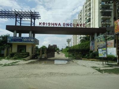 Project Image of 915.0 - 1415.0 Sq.ft 2 BHK Apartment for buy in Krishna Enclave