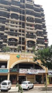 Project Image of 0 - 767.0 Sq.ft 2 BHK Apartment for buy in Keystone Elita