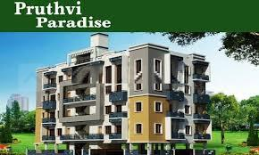 Project Image of 940 - 2070 Sq.ft 2 BHK Apartment for buy in Pruthvi Paradise