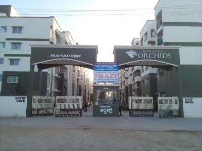 Gallery Cover Image of 464 Sq.ft 1 BHK Apartment for buy in Mahaveer Orchids, Choodasandra for 2200000