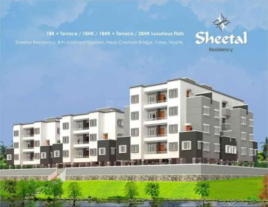 Gallery Cover Image of 640 Sq.ft 2 BHK Apartment for buy in Palase for 1664000