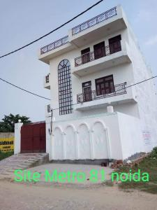 900 Sq.ft Residential Plot for Sale in Sector 81, Noida