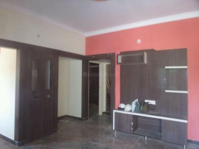 Gallery Cover Image of 3900 Sq.ft 5+ BHK Independent House for buy in Kodigehalli for 16000000
