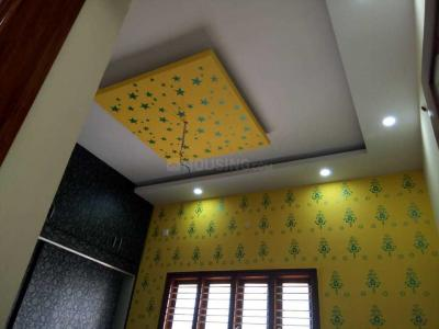 Gallery Cover Image of 2700 Sq.ft 4 BHK Independent House for buy in Kesare for 12500000