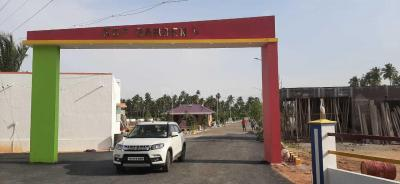 Gallery Cover Image of  Sq.ft Residential Plot for buy in Thindal for 238800