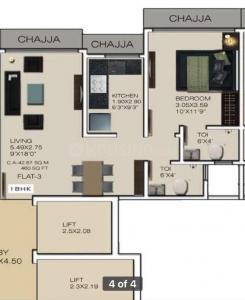 Gallery Cover Image of 650 Sq.ft 1 BHK Apartment for buy in Mishal Gurudatta, Chembur for 11500000
