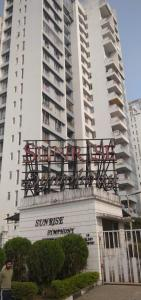 Gallery Cover Image of 831 Sq.ft 2 BHK Apartment for buy in Sureka Sunrise Symphony, New Town for 3700000