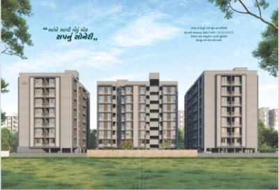 Gallery Cover Image of 1026 Sq.ft 2 BHK Apartment for buy in Naroda for 2950000