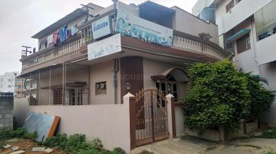 Gallery Cover Image of 2100 Sq.ft 5 BHK Independent House for buy in Kudlu for 7900000