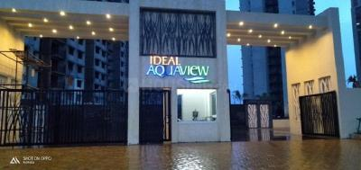 Gallery Cover Image of 1080 Sq.ft 2 BHK Apartment for buy in Ideal Aquaview, Salt Lake City for 7000000