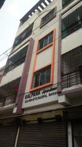 Gallery Cover Image of 705 Sq.ft 2 BHK Apartment for rent in North Dum Dum for 6000
