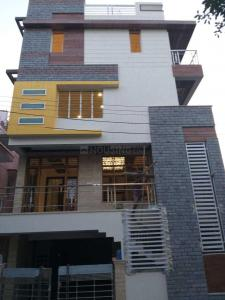 Gallery Cover Image of 1200 Sq.ft 5 BHK Independent House for buy in Annapurneshwari Nagar for 29500000