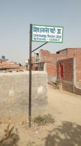 360 Sq.ft Residential Plot for Sale in Badarpur, New Delhi
