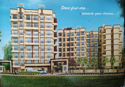 Gallery Cover Image of 885 Sq.ft 2 BHK Apartment for buy in Titwala for 3136000