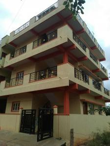 Gallery Cover Image of 4600 Sq.ft 5+ BHK Independent House for buy in Agrahara Layout for 12000000