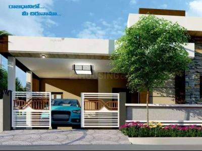 Gallery Cover Image of 1503 Sq.ft 2 BHK Independent House for buy in Tadikonda for 4300000