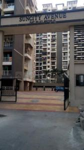 Gallery Cover Image of 1240 Sq.ft 2 BHK Apartment for rent in Kharghar for 20000