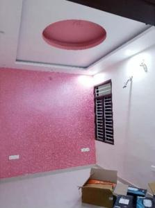 Gallery Cover Image of 1000 Sq.ft 2 BHK Apartment for buy in Maniyawas for 2900000