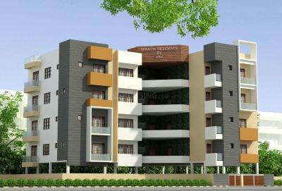Gallery Cover Image of 1490 Sq.ft 3 BHK Apartment for buy in Cox Town for 11000000