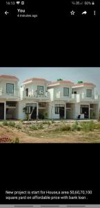 Gallery Cover Image of 650 Sq.ft 3 BHK Villa for buy in Noida Extension for 2550001