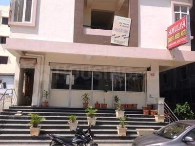 Building Image of Amulya Grand PG in Gachibowli