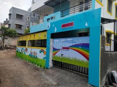 Building Image of Shub Chetana in Katraj