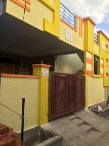 Gallery Cover Image of 1350 Sq.ft 2 BHK Independent House for buy in Dr A S Rao Nagar Colony for 9800000
