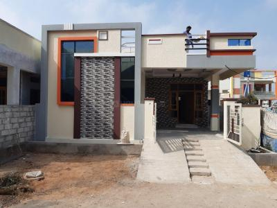 Gallery Cover Image of 1250 Sq.ft 2 BHK Independent House for buy in Dammaiguda for 6100000