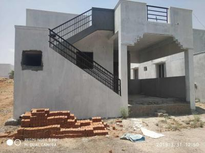 Gallery Cover Image of 985 Sq.ft 2 BHK Villa for buy in Hosur for 2800000