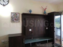 Gallery Cover Image of 1650 Sq.ft 3 BHK Apartment for rent in Arakere for 25000