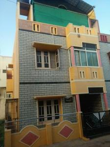 Gallery Cover Image of 1200 Sq.ft 3 BHK Independent House for buy in Sriramapura for 5500000