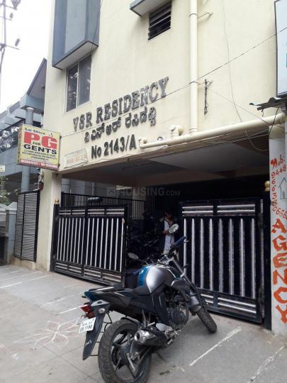 Building Image of Sai Shiva PG in Kodihalli