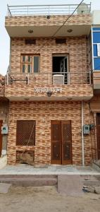 Gallery Cover Image of 481 Sq.ft 4 BHK Independent House for buy in Kudi Bhagtasni Housing Board for 2600000