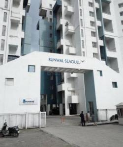 Gallery Cover Image of 1300 Sq.ft 3 BHK Apartment for rent in Runwal Seagull, Hadapsar for 18000
