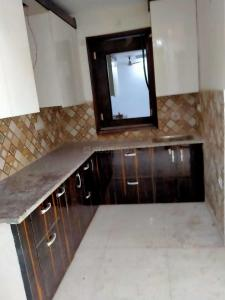 Gallery Cover Image of 1000 Sq.ft 3 BHK Independent Floor for buy in Sector 13 for 5500000