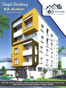 Gallery Cover Image of 1265 Sq.ft 2 BHK Apartment for buy in Nandanvan for 6000000