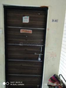 Gallery Cover Image of 1500 Sq.ft 2 BHK Apartment for buy in Yamuna Prakruti Residency, Mahadev Nagar for 3500000