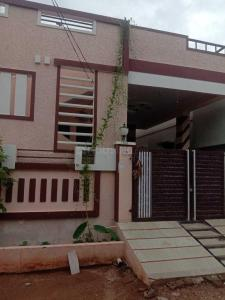 Gallery Cover Image of 2300 Sq.ft 2 BHK Independent House for buy in Munganoor for 6600000