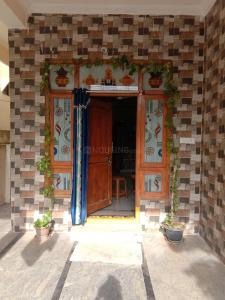 Gallery Cover Image of 1180 Sq.ft 2 BHK Independent House for buy in Balapur for 6300000