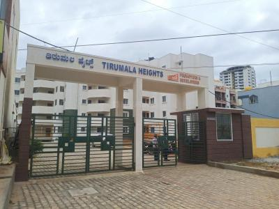 Gallery Cover Image of 1250 Sq.ft 2 BHK Apartment for buy in MH Tirumala Heights, Choodasandra for 4800000