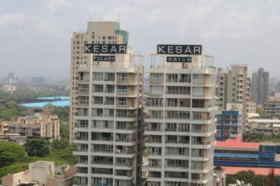 Gallery Cover Image of 1250 Sq.ft 3 BHK Apartment for buy in Parel for 75000000