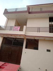 Gallery Cover Image of 900 Sq.ft 3 BHK Independent House for buy in Rajghat Colony for 3400000