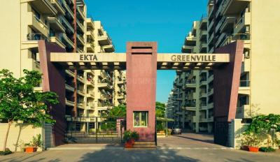 Gallery Cover Image of 1275 Sq.ft 3 BHK Apartment for buy in Ekta Greenville Phase 3, Pathardi Phata for 4418228