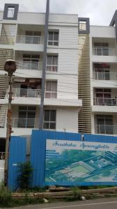Gallery Cover Image of 1100 Sq.ft 2 BHK Independent House for rent in Vidyaranyapura for 14000