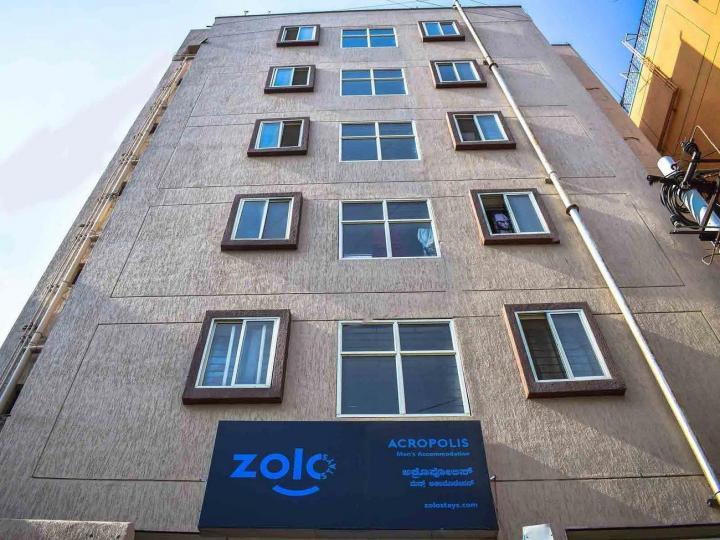 नागवारा में ज़ोलो एक्रोपोलिस में बिल्डिंग की तस्वीर