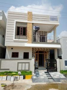 Gallery Cover Image of 1260 Sq.ft 3 BHK Villa for buy in Kogilu for 7300000