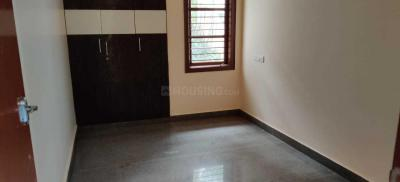 Gallery Cover Image of 1200 Sq.ft 4 BHK Independent House for buy in Sahakara Nagar for 23000000
